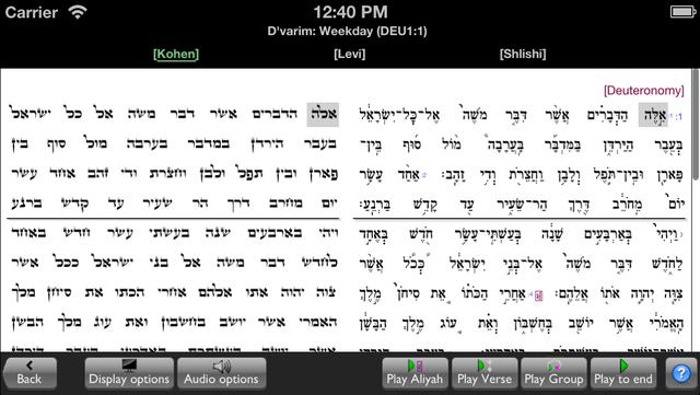 TropeTrainer™ Mobile screenshot 4