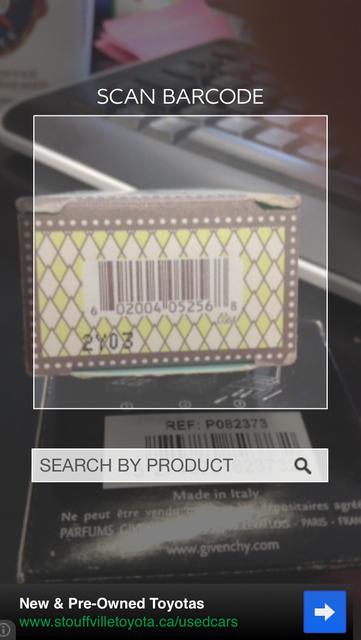 Makeup Price Check screenshot 1