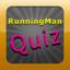 Runningman Quiz