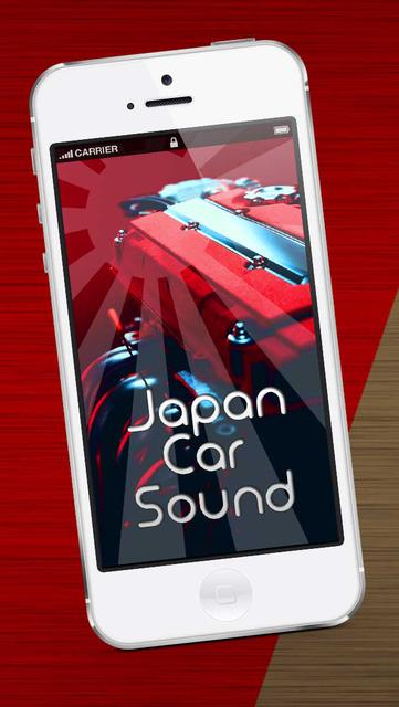 Japan Car Sounds Plus screenshot 1