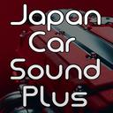 Icon for Japan Car Sounds Plus