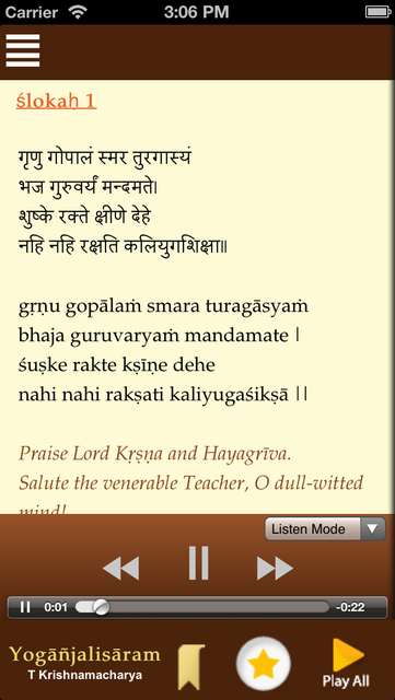 Yoganjalisaram screenshot 4