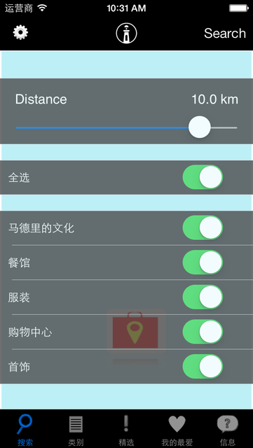 XibanyApp 西班牙 screenshot 1