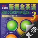 App Insights 新概念英语 第三册 复读学习版 Apptopia