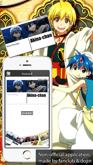 Magi edition  Wallbook Anime screenshot 3