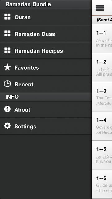 Ramadan Bundle screenshot 2