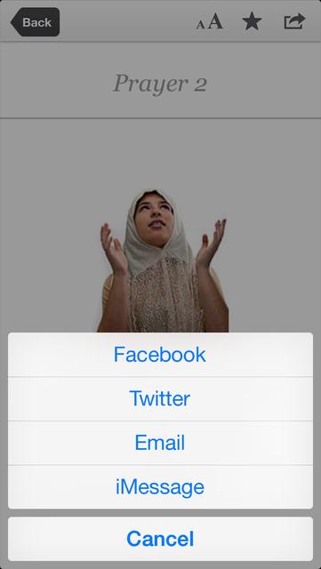 Ramadan Bundle screenshot 3