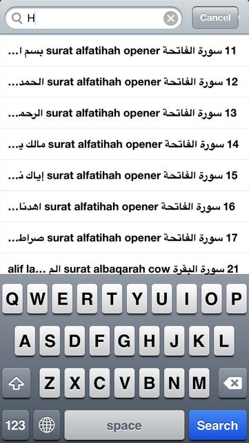 Ramadan Bundle screenshot 4