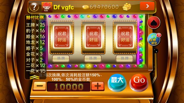 疯狂斗牛 screenshot 4