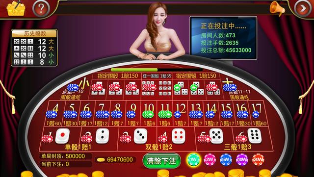 疯狂斗牛 screenshot 5