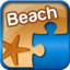 Beach Jigsaw Puzzle Game - Amazing Tropical Sunset Coastline Paradise Beach Photo Images