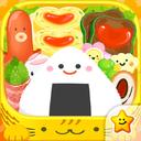 Icon for お弁当をつくろう!ママごっこ-お仕事体験知育アプリ