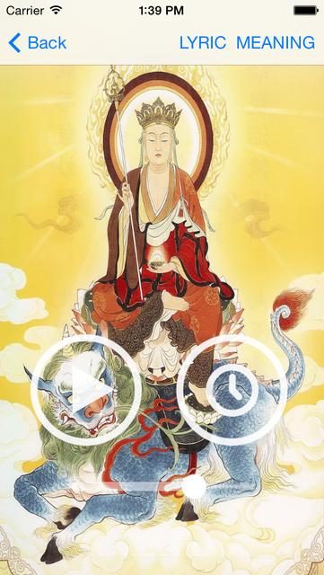 Buddha Mantras For Meditation PRO screenshot 1