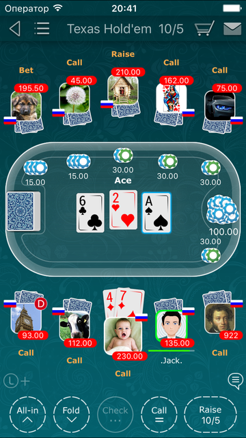 Poker LiveGames screenshot 1
