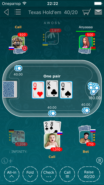 Poker LiveGames screenshot 2