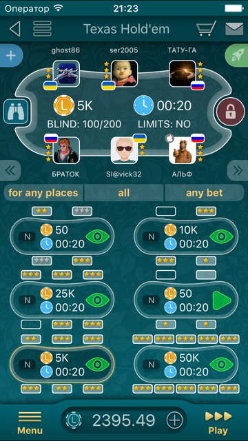 Poker LiveGames screenshot 5