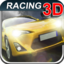 Unity 3D Fast Car Racing