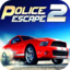 PRICE CUT - Unity3d Traffic Racer - Police Escape 2