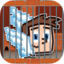 A Run! Jail Escape And Flap Your Way To Freedom FREE