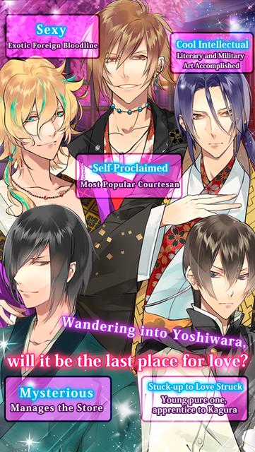 Forbidden Romance: The Men of Yoshiwara screenshot 3