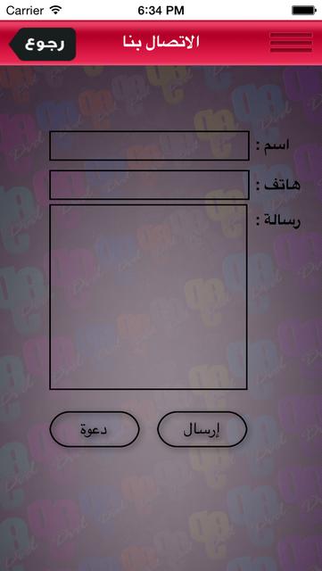 Q8 DvD screenshot 4
