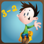 Subtraction Freak - A Super Addictive Brain Training Math Drill Fun Game
