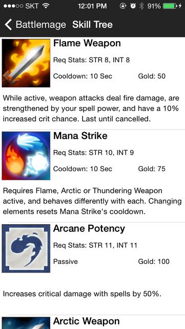 Guide for Battleheart Legacy - skill tree, tutorial, tips, hidden characters screenshot 2