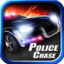 Action SWAT Police Chase Racing Cars - Best Free Top Speed Race Free
