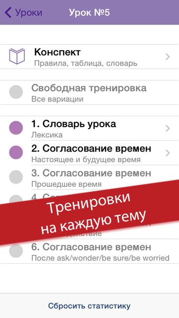 Полиглот 16 Дмитрия Петрова - Продвинутый курс. Английский язык. screenshot 3