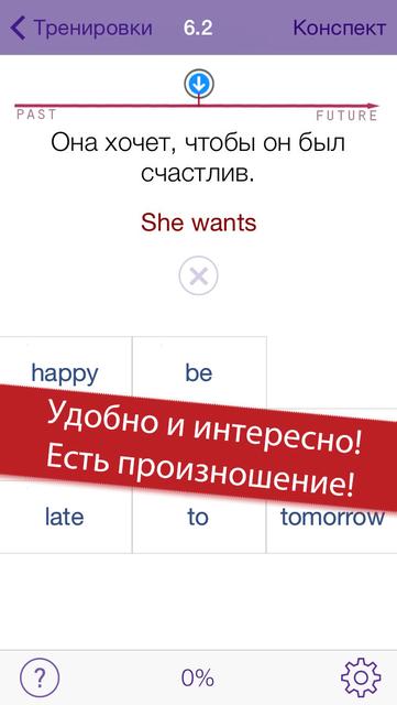 Полиглот 16 Дмитрия Петрова - Продвинутый курс. Английский язык. screenshot 4