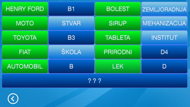 Slagalica Pro screenshot 5