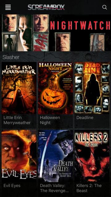 Screambox screenshot 3