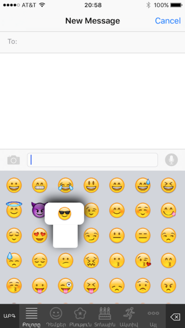 HayKeyboard for iPhone - Armenian Keyboard + Emoji screenshot 2