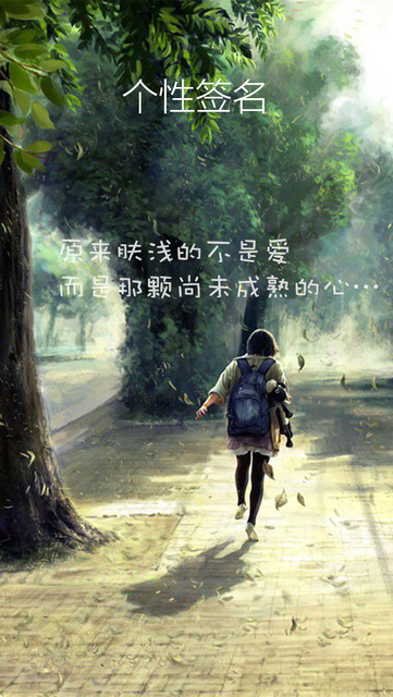 莫言殇 screenshot 2