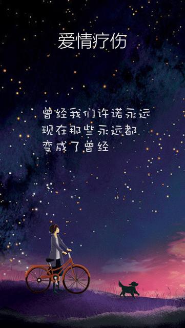 莫言殇 screenshot 3