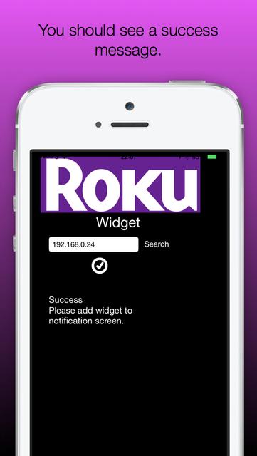 Roku Widget Remote screenshot 3
