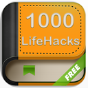 Icon for 1000 Life Hacks & Tips free