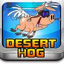 Desert Hog ( Flappy Bird Re-Make )