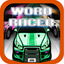 Can You Type Fast Pro - Ultimate Word Racing Championship